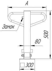 Чертеж барьера складского 1ГПО-Б3